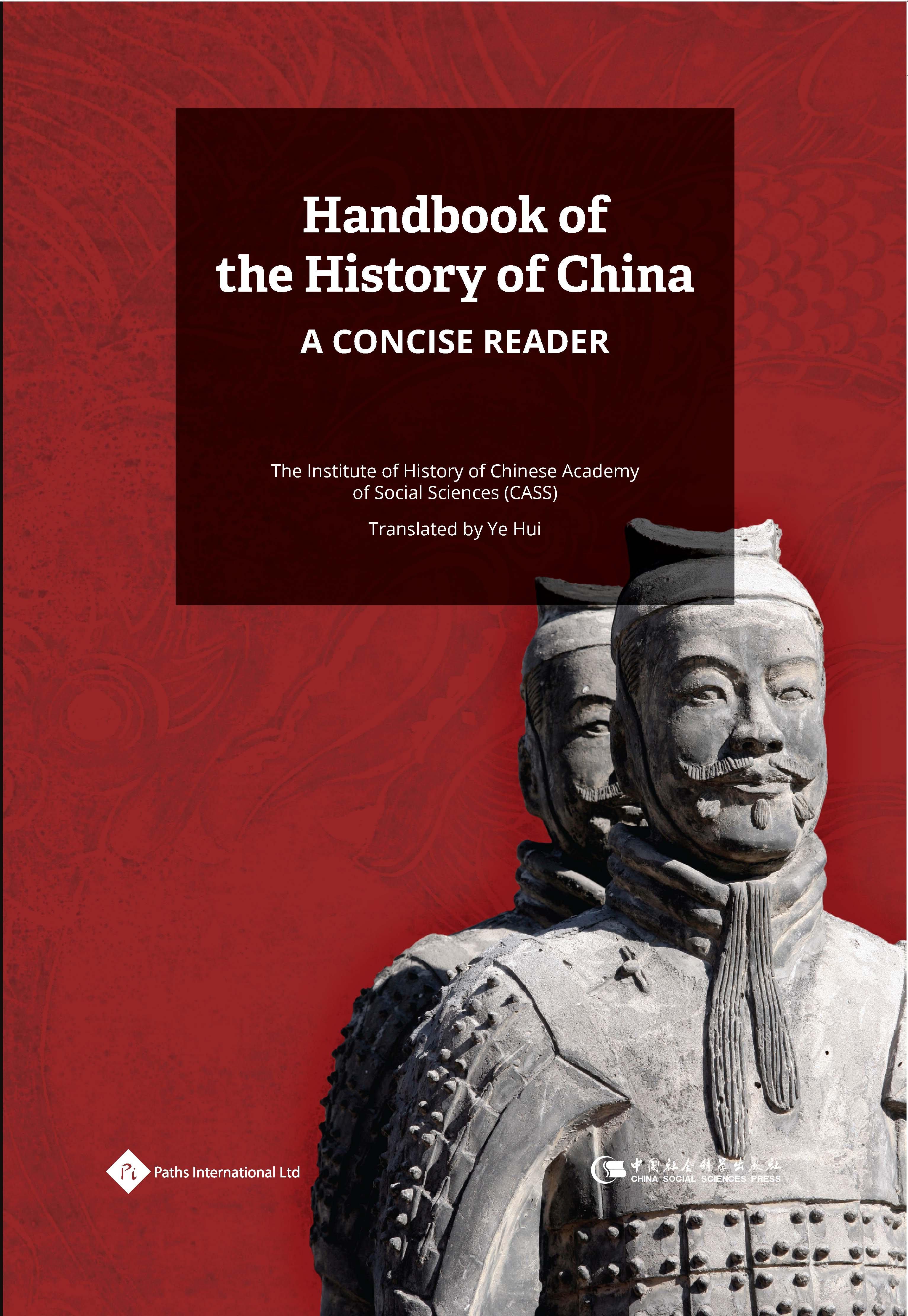 Qin Shi Huang's Army