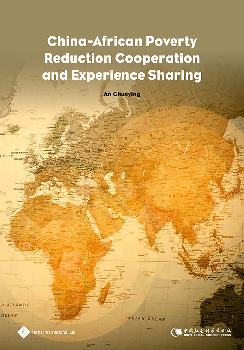 Ebook-China-African Poverty Reduction Cooperation and Experience Sharing