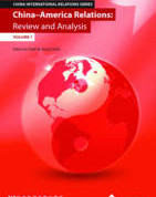 China - America Relations: Review and Analysis (Volume 1)