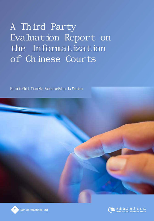 Ebook-A Third Party Evaluation Report on the Informatization of Chinese Courts