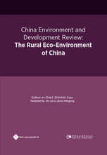China Environment and Development Review: The Rural Eco-Environment of China