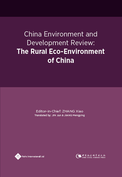 Ebook-The Rural Eco-Environment of China