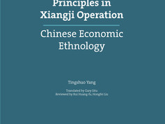 Principles in Xiangji Operation--Chinese Economic Ethnology