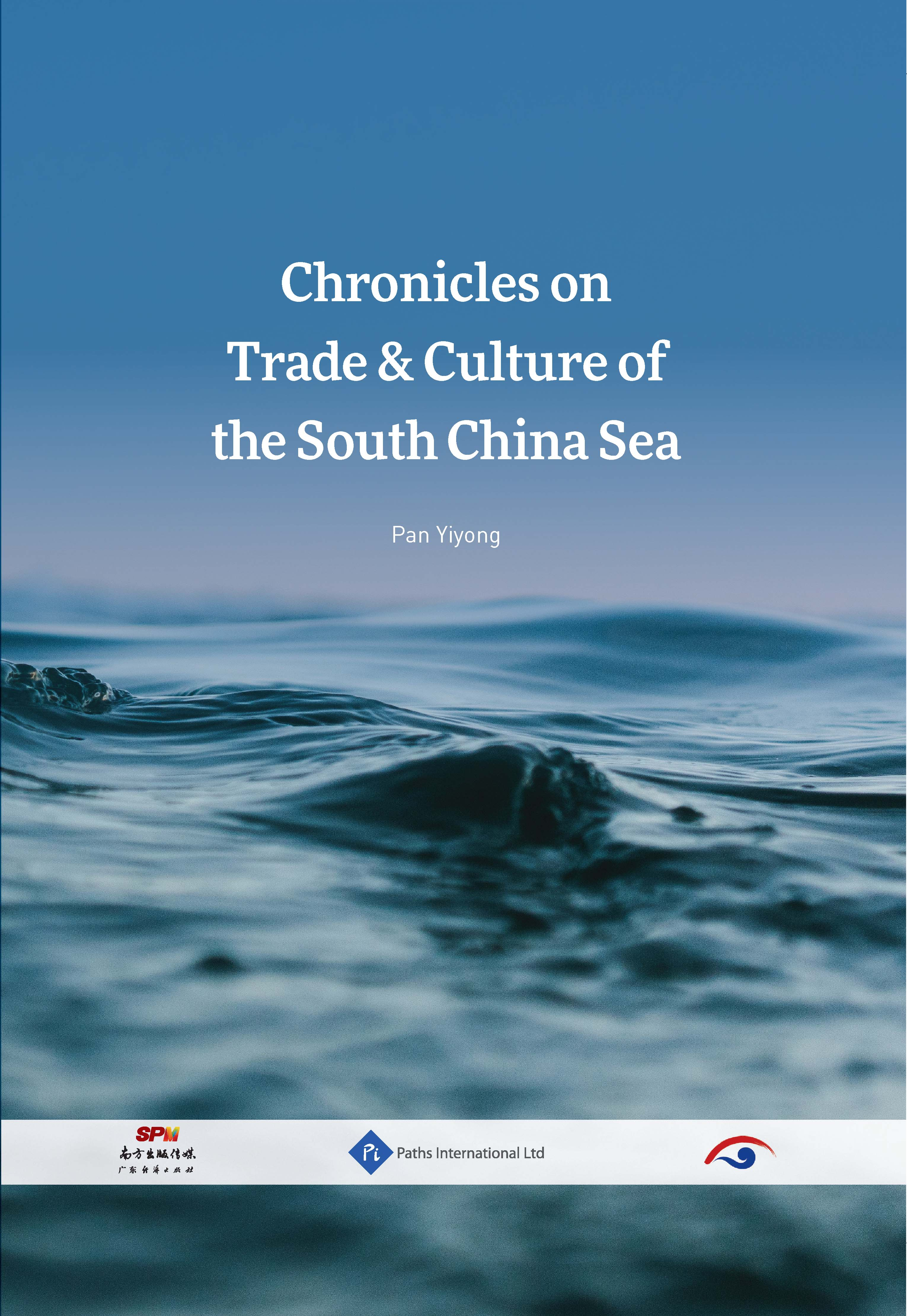 Chronicles on Trade & Culture of the South China Sea | Paths