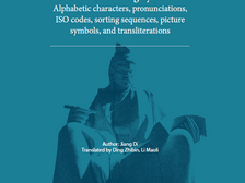 On Characters of Tibetan Writing System                   Alphabetic characters, pronunciations, ISO