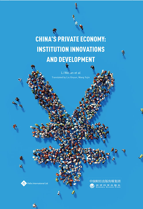 China's Private Economy: Institution Innovations and Development