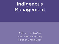 Social Networking and Chinese Indigenous Management