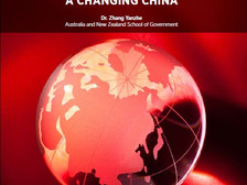 Theory and Practice of Policy Transfer in a Changing China