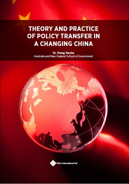 Ebook-Theory and Practice of Policy Transfer in a Changing China