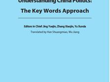 Understanding China Politics: The Key Words Approach