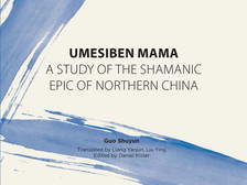 Umesiben Mama -- A Study of the Shamanic Epic of Northern China