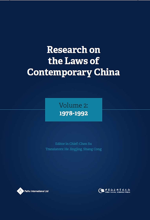 Ebook-Research on the Laws of Contemporary China Volume 2: 1978-1992