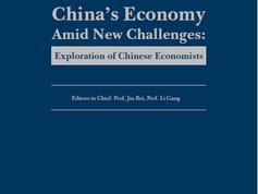 China's Economy Amid New Challenges: Exploration of Chinese Economists