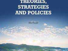 China's Urbanization: Theories, Strategies and Policies