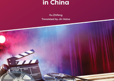 Film and Television Culture in China