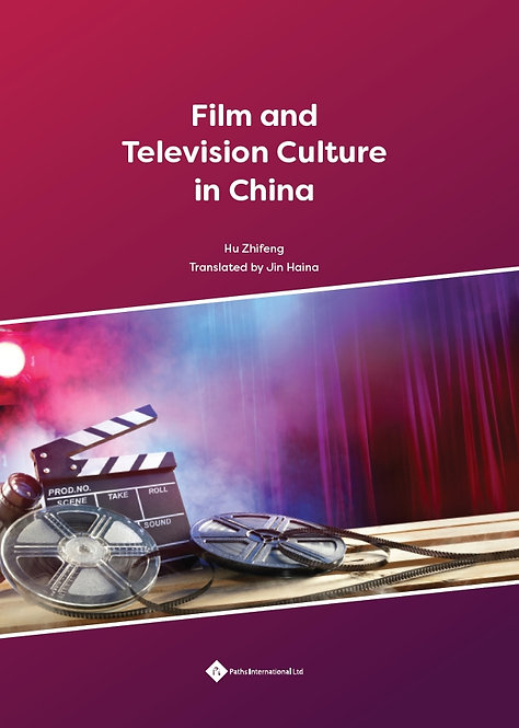 Ebook-Film and Television Culture in China