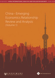 China - Emerging Markets Relationship Review and Analysis (Vol 1)
