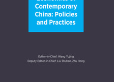 Economics of Contemporary China: Policies and Practices