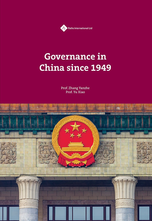 Ebook:Governance in China since 1949