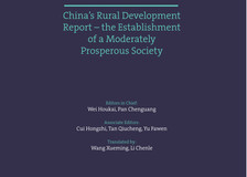 Rural China in Focus: China's Rural Development Report--the Establishment of a Moderately Prospe