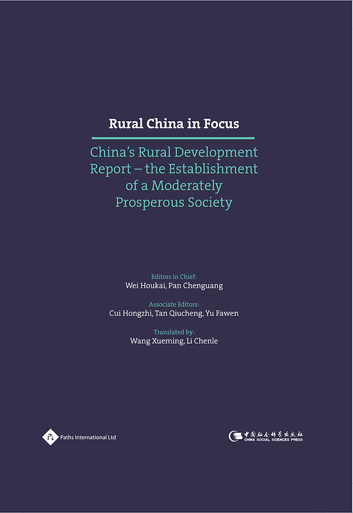 Rural China in Focus: China's Rural Development Report
