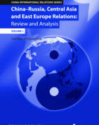 China - Russia, Central Asia & East Europe Relations: Review and Analysis (Volume 1)