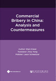 Commercial Bribery in China: Analysis and Countermeasures