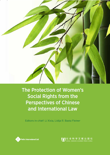 The Protection of Women's Social Rights from the Perspectives of Chinese and Int