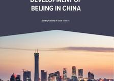 Analysis of the Development of Beijing in China