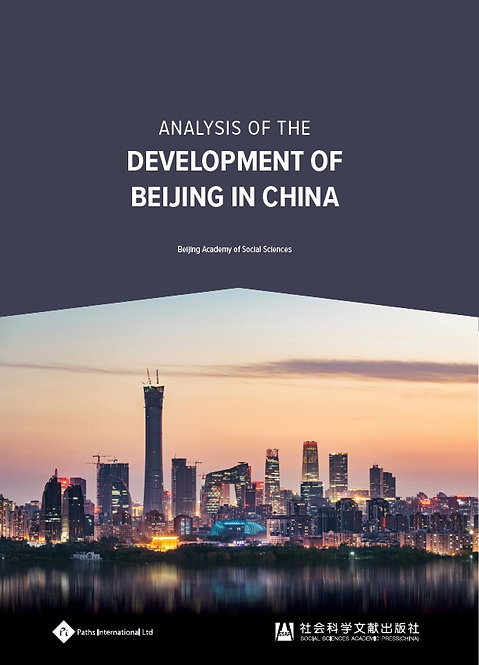 Analysis of the Development of Beijing in China