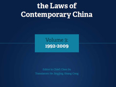 Research on the Laws of Contemporary China  volume 3: 1992-2009