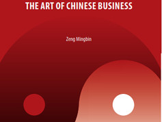 Balance: The Art of Chinese Business