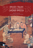 Ebook-Brush Talks from Dream Brook