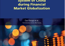 Reform of the Financial Regulation System of China during Financial Market Globalization