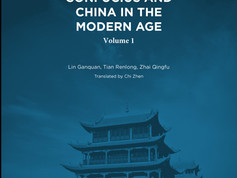 Confucius and China in the Modern Age (Volume 1)