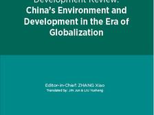 China Environment and Development Review:China's Environment and Development in the Era of Globaliza