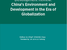 China Environment and Development Review:China's Environment and Development in the Era of Globaliza