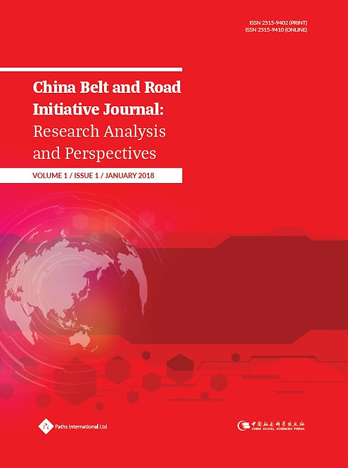 China Belt and Road Initiative Journal: Research Analysis and Perspectives