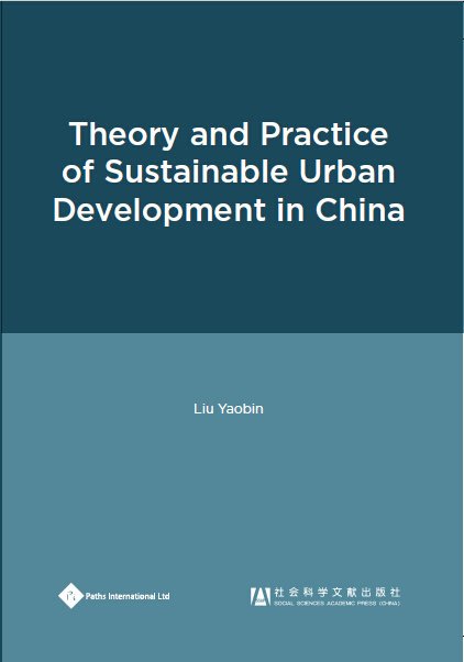 Ebook-Theory and Practice of Sustainable Urban Development in China