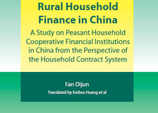 Rural Household Finance in ChinaI- A Study on Peasant Household Cooperative Financial Institutions i