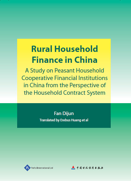Rural Household Finance in China
