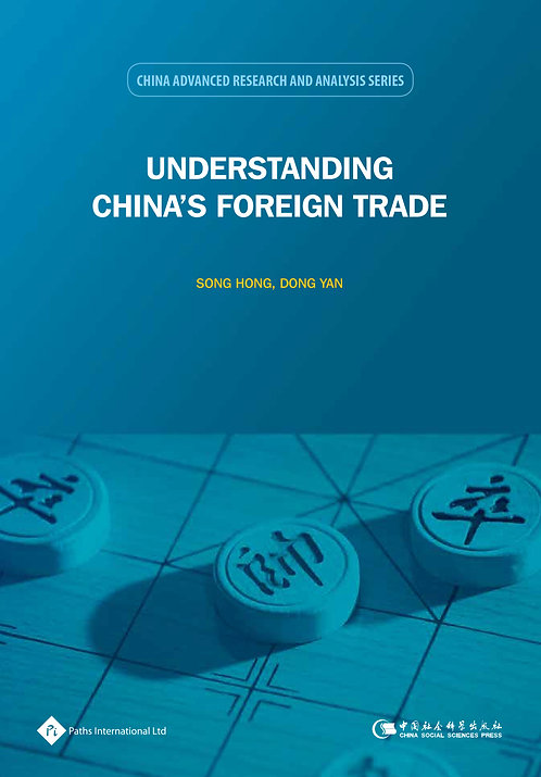 Understanding China's Foreign Trade