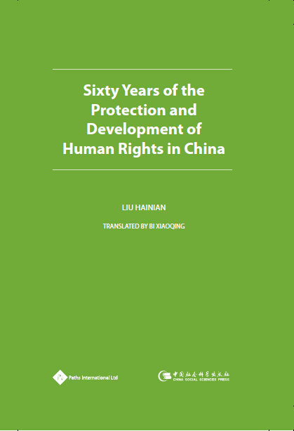 Ebook-Sixty Years of the Protection and Development of Human Rights in China