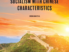 The Road to Socialism with Chinese Characteristics