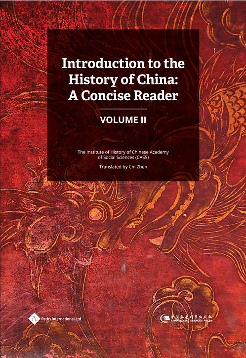 Introduction to the History of China: A Concise Reader (volume II)