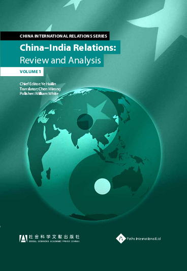 China - India Relations: Review and Analysis (Volume 1)
