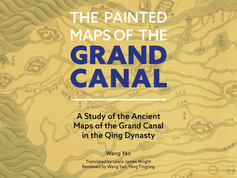 The Painted Maps of the Grand Canal