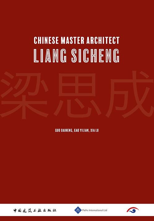 Ebook-Chinese master architect-Liang Sicheng