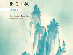 General History of Religions in China Part I