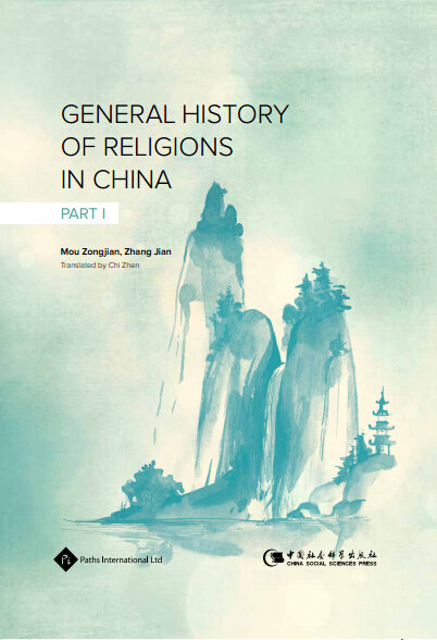 Ebook-General History of Religions in China Part I